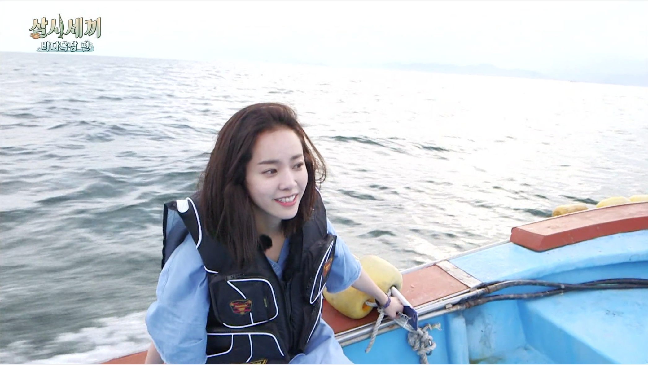Three Meals a Day: Seaside Ranch Episode 1