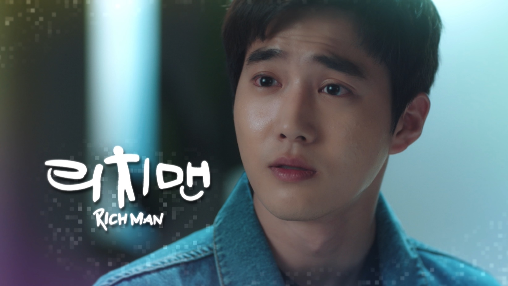 Episode 14 Preview: Rich Man, Poor Woman