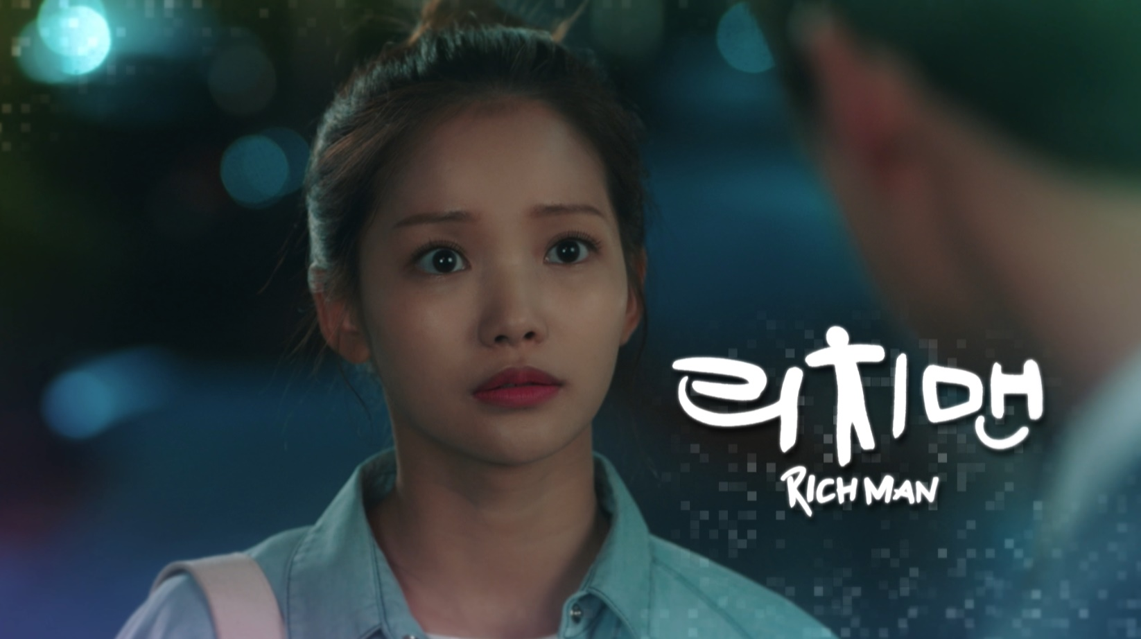 Episode 15 Preview: Rich Man, Poor Woman