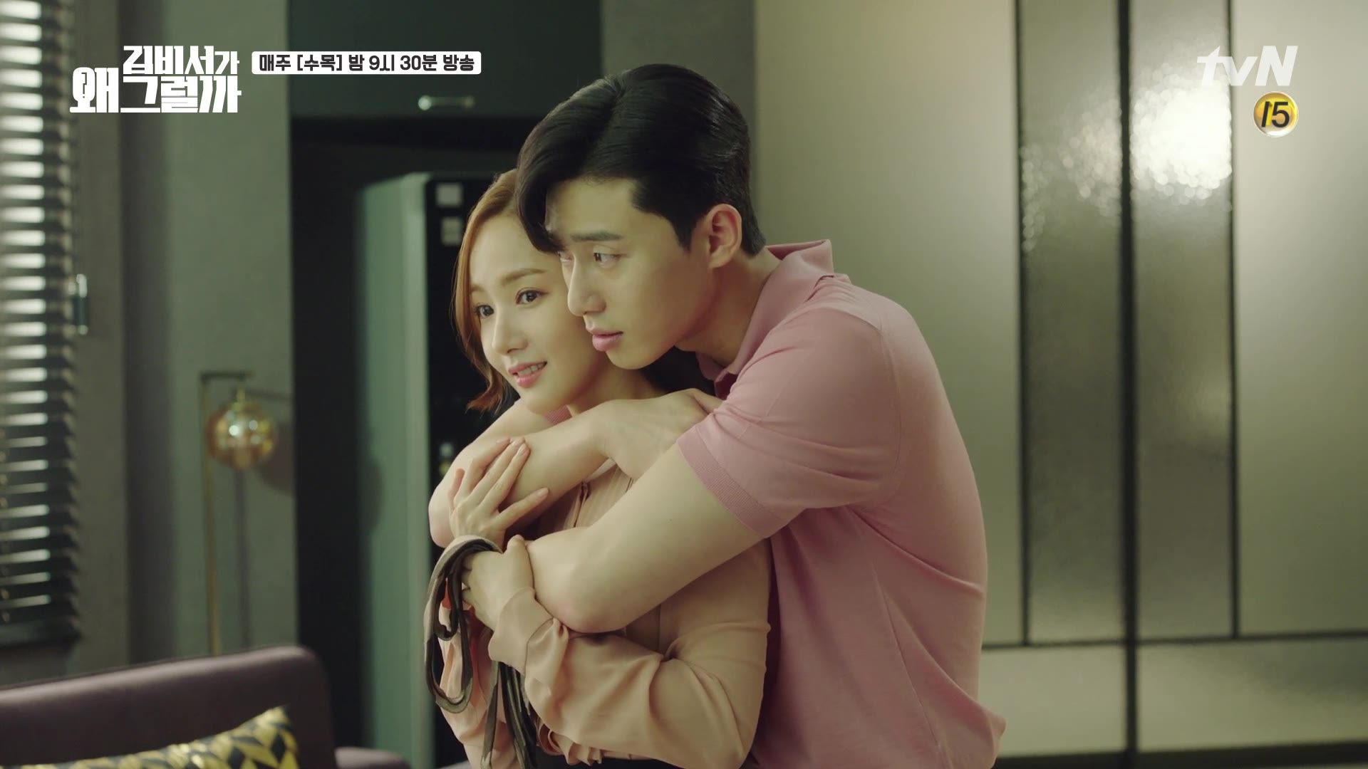 Episode 13 Preview: What's Wrong With Secretary Kim
