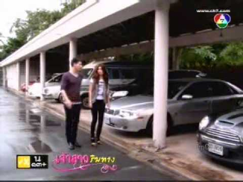Bride for Money - Jao Sao Rim Tang Episode 5 (Part 1)