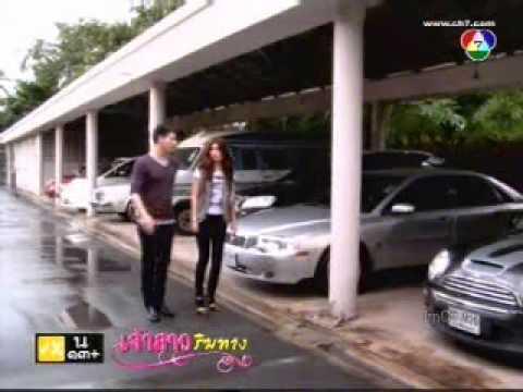 Bride for Money - Jao Sao Rim Tang Episode 5 (Part 1)