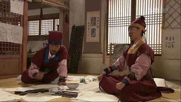 Painter of the Wind Episode 8