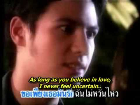 Lhong Ngao Jun-OST: Enchanted Moon