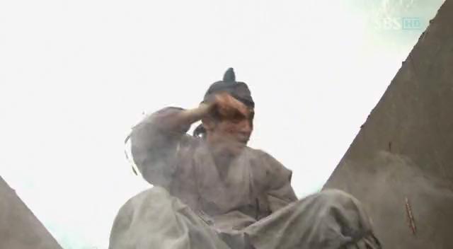 Iljimae Episode 9