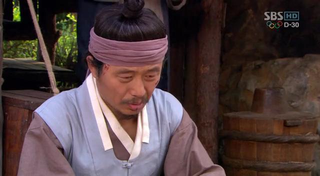 Iljimae Episode 15