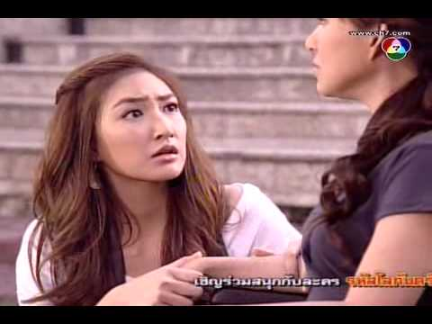 Buang Rai Pye Ruk [The Trap of Evil Is Defeated by Love] Episode 17: Buang-rai-phai-rak (Part 1)
