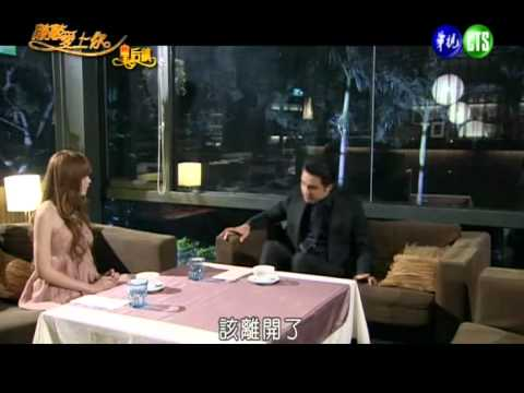 Knock Knock Loving You Episode 7 (Part 1)