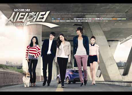 Teaser 3: City Hunter
