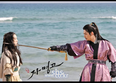 Ja Myung Go trailer: Ja Myung Go