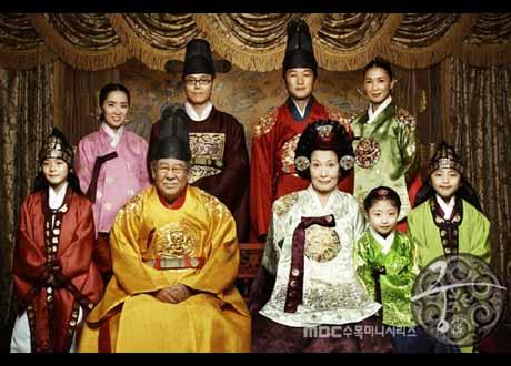 Goong Trailer: Goong (aka Princess Hour)