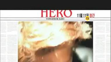 Hero Trailer: Hero