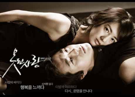 Bad Love Trailer: Bad Love