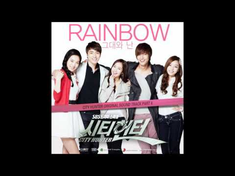Rainbow 'You and I' OST PArt 6 City Hunter: City Hunter