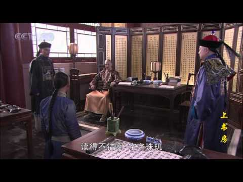 Shang Shu Fang (The Princes Study)(Completed) Episode 2