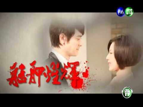 Monga Yao Hui Episode 2: Monga Yao Hui