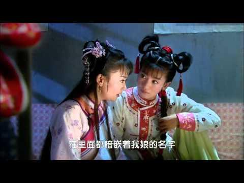 New My Fair Princess (新還珠格格) Episode 2