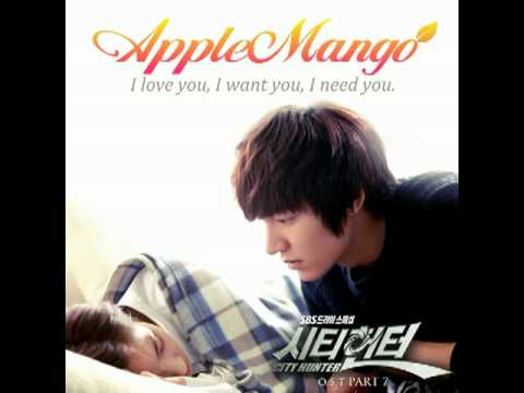 OST 7 -  Can't Stop - Son Han Byeol: City Hunter