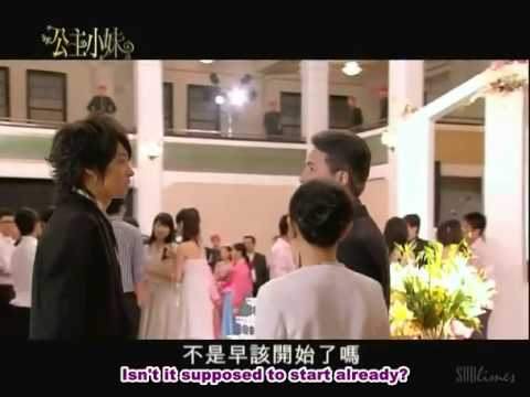 Romantic Princess Episode 7