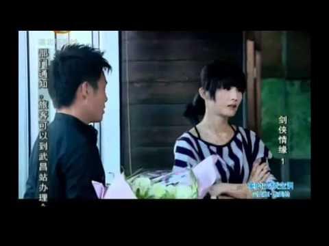 The Legend of Swordman 剑侠情缘 (Sword Heroes Fate) Episode 1 (Part 1)
