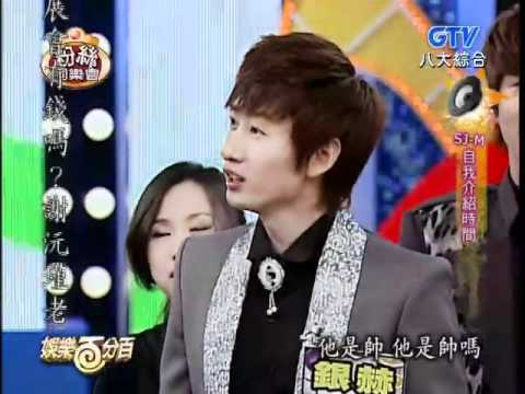 100% Entertainment/100 Percent Entertainment Episode 2: 2011-05-16 Super Junior M (Part 1) (Part 1)