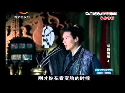 The Legend of Swordman 剑侠情缘 (Sword Heroes Fate) Episode 4 (Part 1)