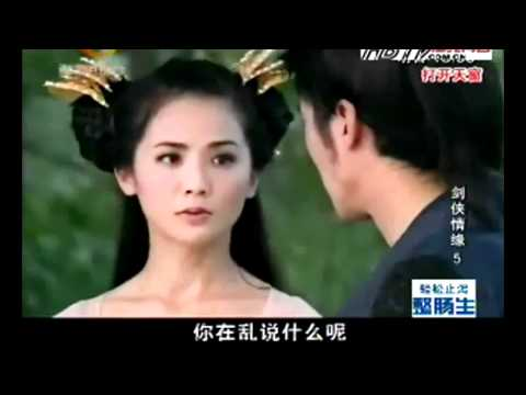 The Legend of Swordman 剑侠情缘 (Sword Heroes Fate) Episode 5 (Part 1)