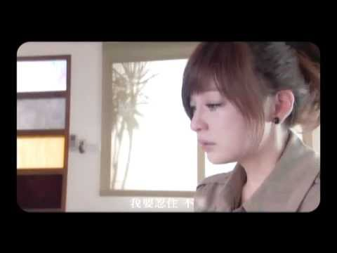 Cyndi Wang- Don't Cry (不哭) MV: Love Keeps Going