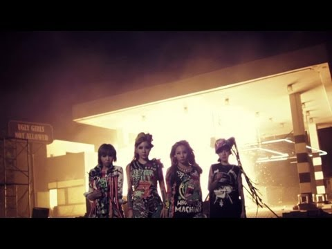 2NE1 - Ugly: K-Pop Subs