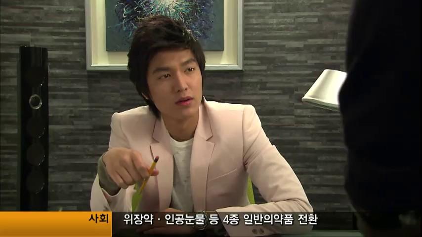 [M] Lee Min Ho explained his break-up