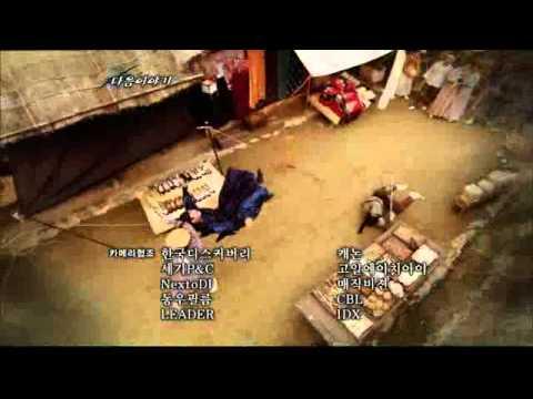Episode 12 Preview: Warrior Baek Dong Soo