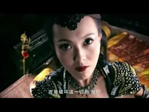 Xuan Yuan 3 Sword Trailer 08/10/2011: Xuan Yuan Sword 3 Legend - Rift of the Sky