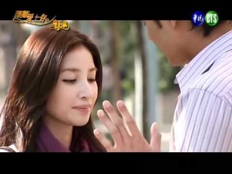 Knock Knock Loving You Episode 10 (Part 1)