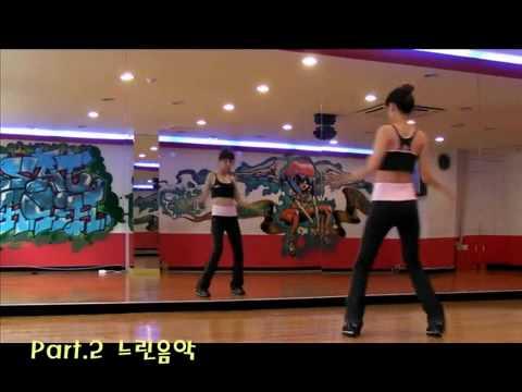 Miss A - Bad Girl Good Girl (Part 1): Kpop Dance Tutorial