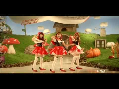 Aing - Orange Caramel: After School