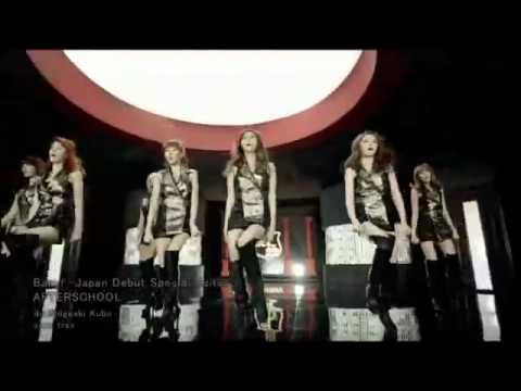 Bang! (J ver.): After School