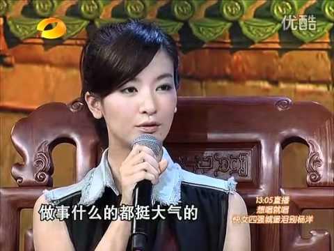 110904 背后的故事 with NHZGG: New My Fair Princess (新還珠格格)