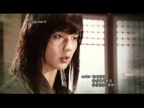 Episode 20 Preview: Warrior Baek Dong Soo