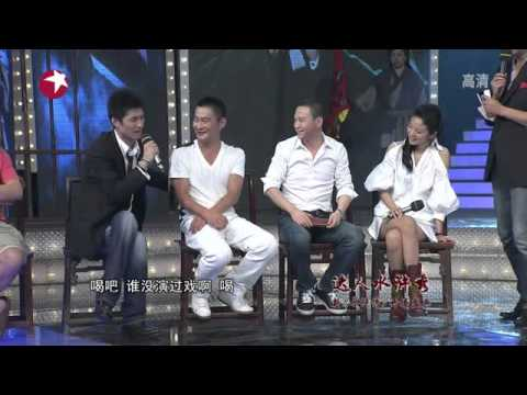 All men are brothers Premiere of TV series Episode 1