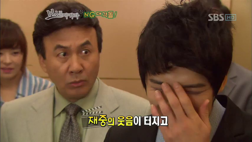 Protect The Boss X-file: Protect the Boss