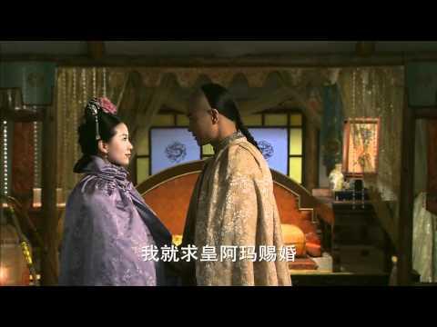 Startling by Each Step (Bu Bu Jing Xin) Episode 12