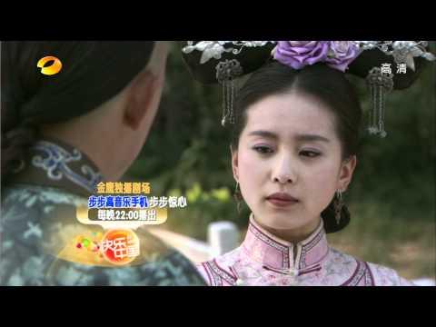 Episode 19 & 20 Preview: Startling by Each Step (Bu Bu Jing Xin)