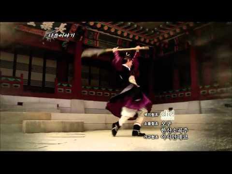 Episode 24 Preview: Warrior Baek Dong Soo