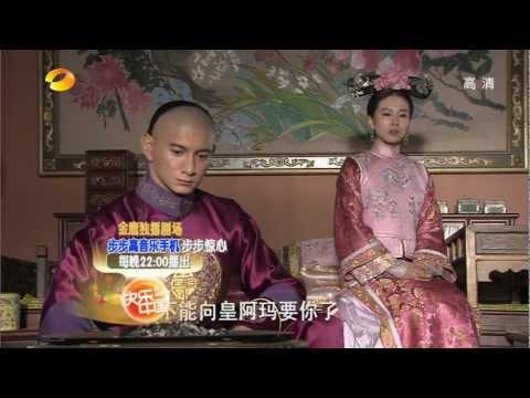 Episode 23 & 24 Preview: Startling by Each Step (Bu Bu Jing Xin)