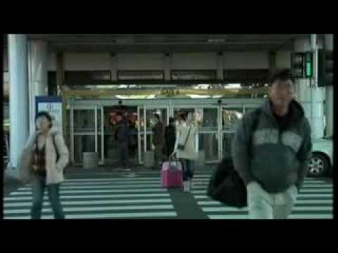 Trailer: Autumn Destiny