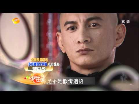 Episode 27 & 28 Preview: Startling by Each Step (Bu Bu Jing Xin)
