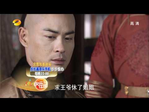 Episode 31 & 32 Preview: Startling by Each Step (Bu Bu Jing Xin)