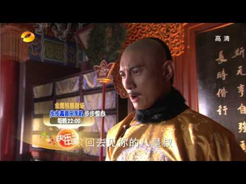 Episode 33 & 34 Preview: Startling by Each Step (Bu Bu Jing Xin)