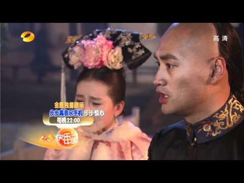 Episode 35 & 36 Preview: Startling by Each Step (Bu Bu Jing Xin)
