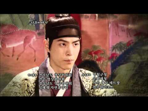 Episode 28 Preview: Warrior Baek Dong Soo